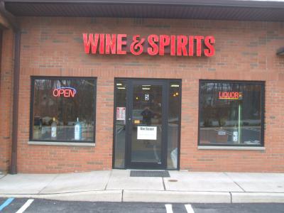 South Plank Wine Spirits Liquor Store Newburgh Ny 12550