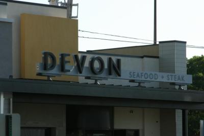Devon Seafood and Steak Seafood Restaurant Oakbrook Terrace