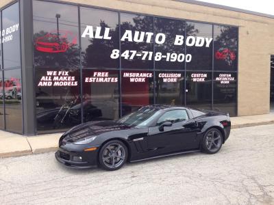 All Auto Body Inc.
